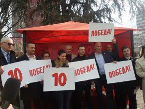 Откриване на предизборната шатра в Бургас
